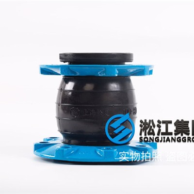 QT450球墨法兰同心异径橡胶弹性接头
