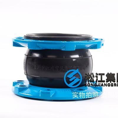 煤矿粉尘球墨铸铁橡胶避震喉