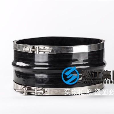 乙二醇KKT-SI-DN300卡箍橡胶避震喉