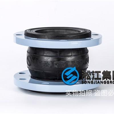 钢厂震动平台耐高温挠性接头dn150