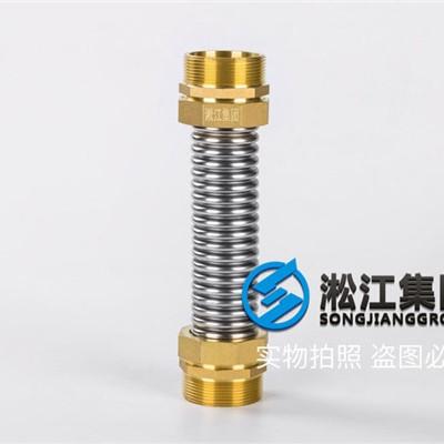 {化工管道}DN25铜头金属软管