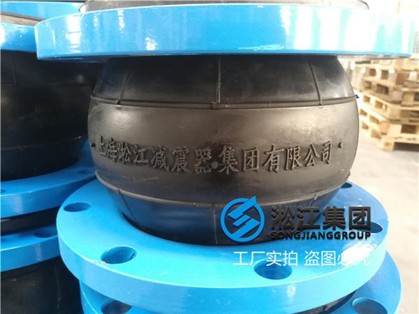脱盐水处理设备1.5in乙二醇弹性接头水泵配件
