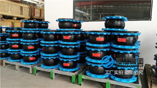 永城市泵阀DN300,25C船舶软连接