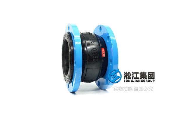 热水循环泵系统可曲挠合成橡胶接头