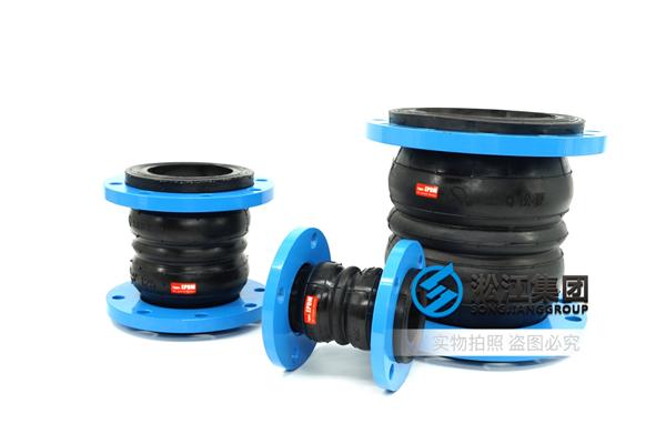 高压给水泵双球可曲绕接头硫化工艺