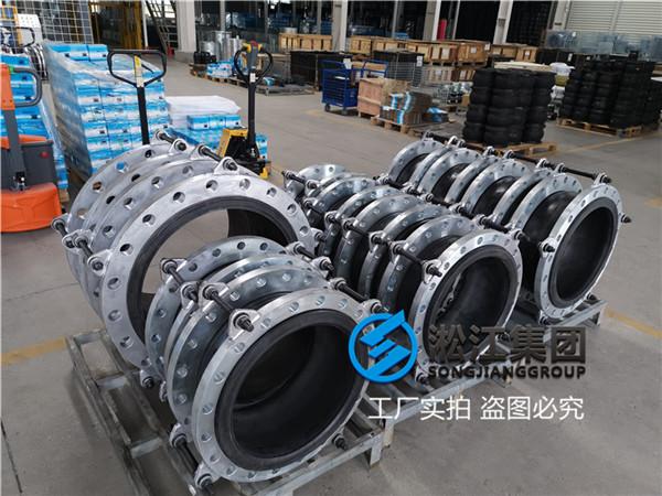 水处理设备DN300*250橡胶柔性接头防震装置