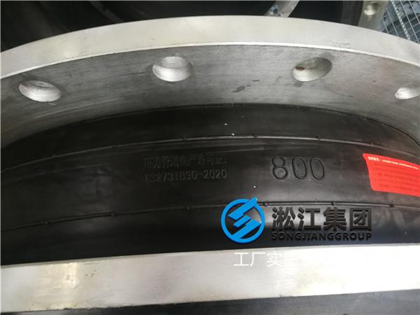 柴油机消防泵DN1800软性橡胶管接头行业选择