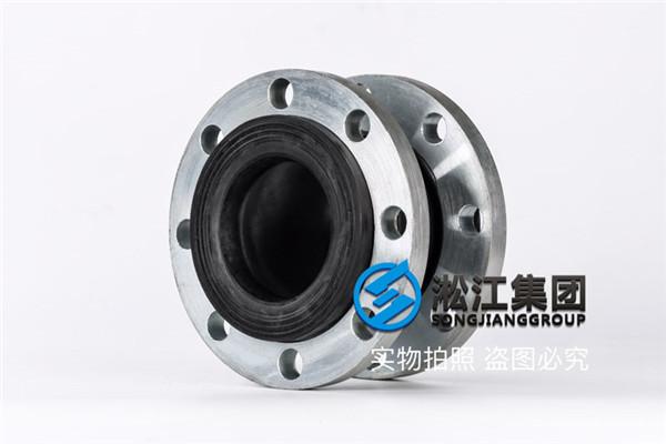 循环泵和自吸泵95mm橡胶软连接长度