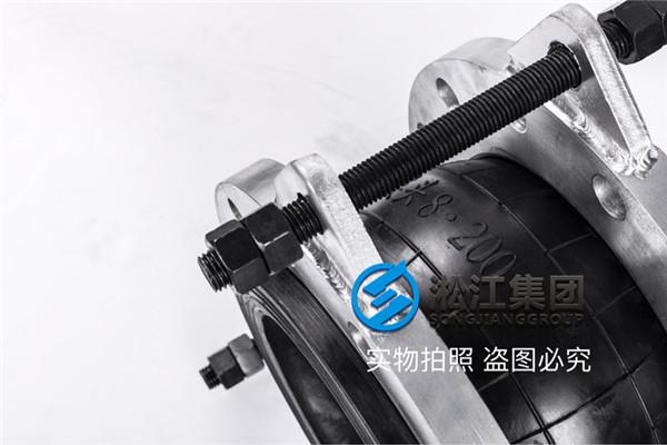 泡沫消防水泵2in橡胶补偿接头提供售后服务