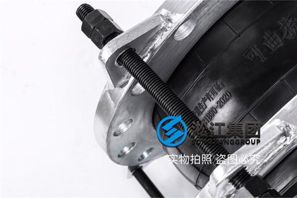 水泵配套DN300*200可曲绕合成橡胶接头怎么计算
