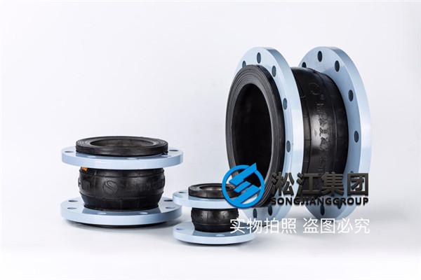 轴流深井消防泵PN25可曲绕橡胶接头多型号