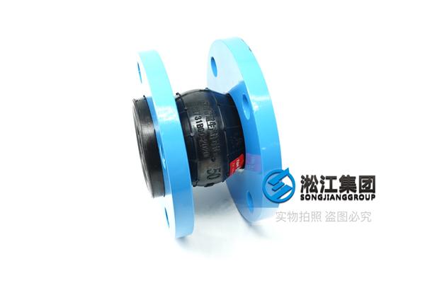 搅拌器橡胶避震喉,更多型号