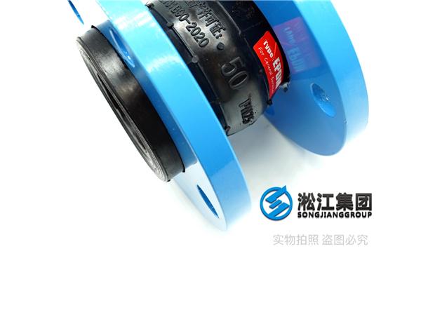 空气处理设备橡胶减震器,安装位置